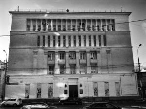 Здание Союзмультфильма, 1936 г.